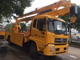 东风天锦20米三节折臂式高空作业车性价比高