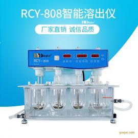 瑞斯德RCY-808药物溶出度仪 药物溶出仪 智能溶出试验仪