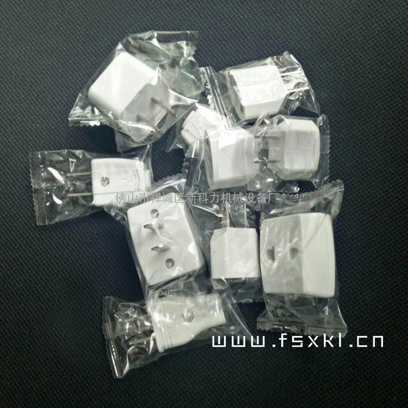 枕式打印耗材包装机 透明袋【裸包】办公耗材自动包装机械