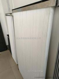 抗静电型塑烧板除尘器