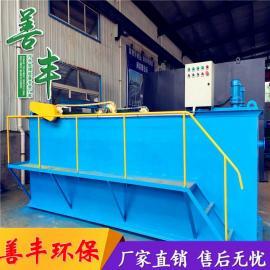 善丰zhi造高效涡凹气浮机 污水chuli设备 可dingzhi