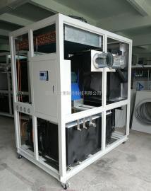 节能环保冷风循环风冷机