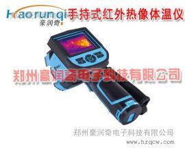 猪测量体温计,动物手持式热像仪,穿透动物的热像仪测温仪