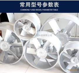 1200mm烘烤专用耐高温高湿轴流风机 高压木材烘干设备风机 5.5kw