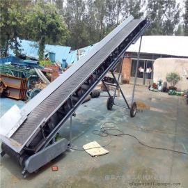 兴运六九重工DY非标定制8米长橡胶皮带花纹LJ8输送机