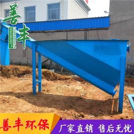 不锈钢螺旋式砂水分离器 生活污水处理设备 无轴螺旋砂水分离器