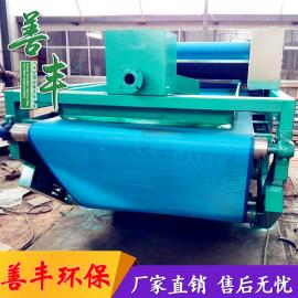 寿命长带式污泥压滤机 煤矿洗煤厂污泥处理设备 善丰机械