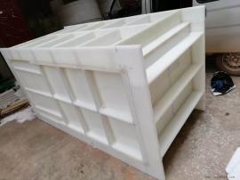 电解槽 PP电镀槽 酸洗槽 萃取槽