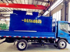 35t/d生活污水处理设备