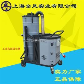 全风5.5kw高负压真空脉冲反吹工业吸尘器SH5500