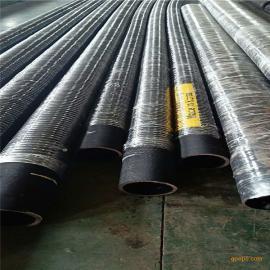 蒸汽胶管型号A定做蒸汽胶管A蒸汽胶管工作温度