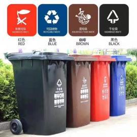分类塑料垃圾桶 垃圾桶垃圾桶厂