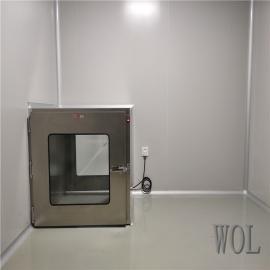 VOL净化传递窗 生产定制VOL-CD-08