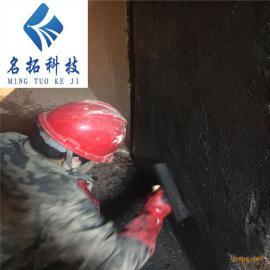 电厂烟道陶瓷料 高温风管陶瓷胶泥 名拓耐磨材料