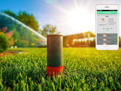 智慧园林自动化浇水灌溉