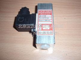 HYDROPA 液压油缸 HYKS-D-K-050/028-0500-M-G-0-SD-SO