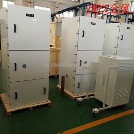 TWYX全风5.5KW大风量磨床集尘器JC-5500-6