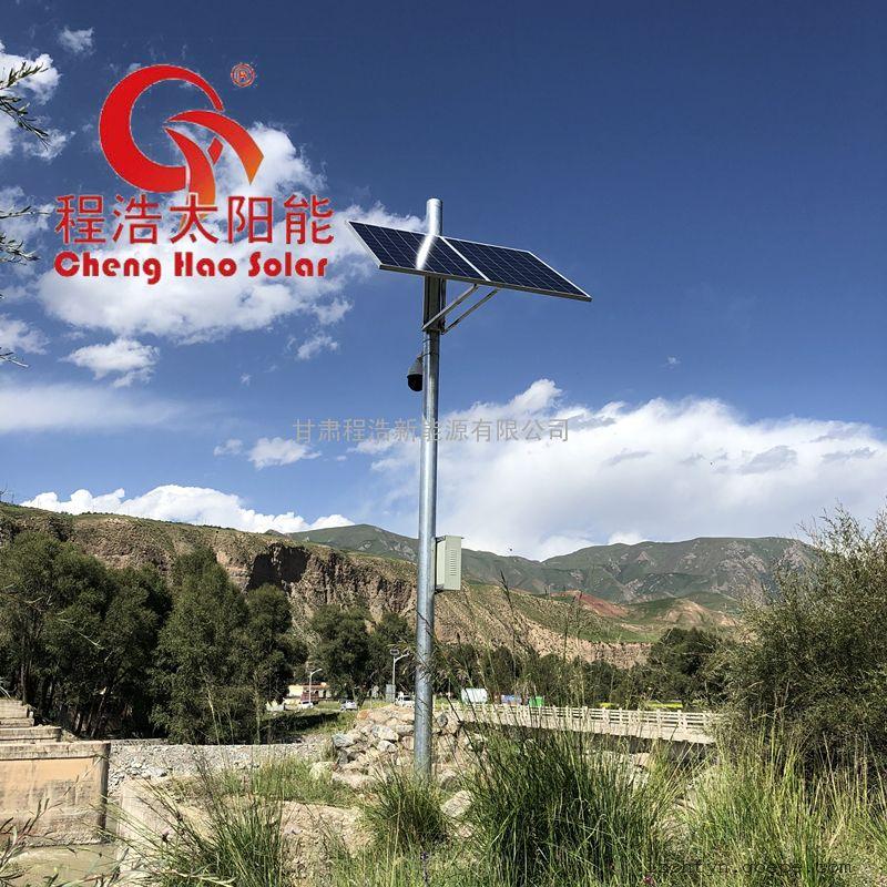 程浩新能源太阳能监控发电系统 太阳能光伏发电