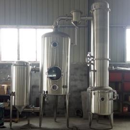 中小试真空减压浓缩器AG官方下载AG官方下载,实验型中药真空减压蒸发器