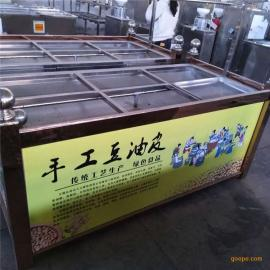 新型电气两用腐竹机不锈钢油皮机大量供货