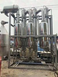 单效,双效浓缩蒸发器多种容量可选按需求定制