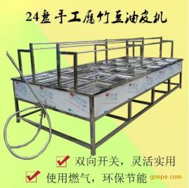 大型腐竹机 多盒腐竹生产线 低能耗高产量腐竹机