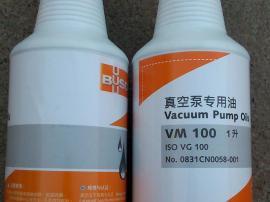 VM100��滑油 1L�b5L�b10L�b18L�b