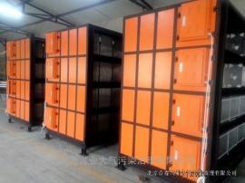 沥青废气处理设备/沥青烟气净化装置/沥青废气处理方案/环保设备