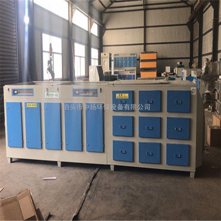 uv光氧废气处理设备低温等离子油烟净化器喷漆房活性炭环保a