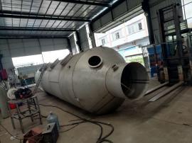 工业锅炉烟气除尘塔
