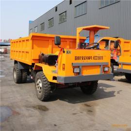 8吨后驱矿车(矿安标)