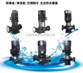 管道循环泵-统源泵业