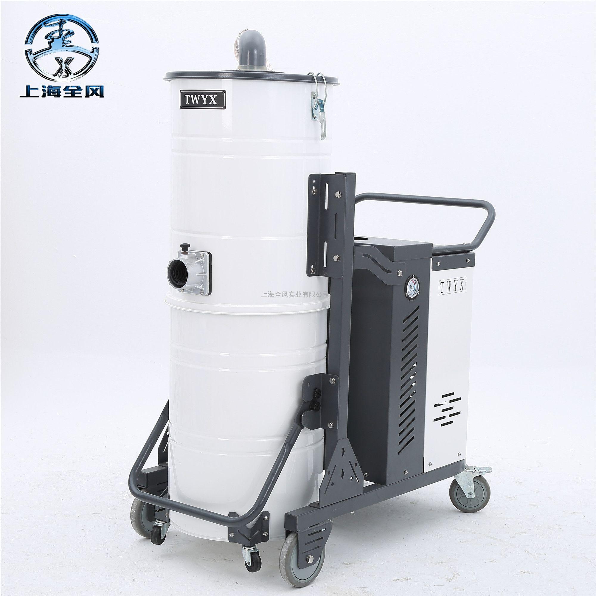 车间移动工业吸尘器
