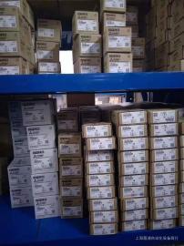 三菱PLC模块中国一级代理商