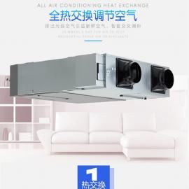 �shang滦路缁��shang�shuang向流新风机 �shang�350风量 �shang氯�热交换器�shang� FY-35ZDP1C