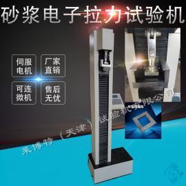 DL-2000N baowenshajiang拉li机-zhan结强度