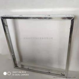 信贝框架单元 过滤器固定框 空气过滤器固定框70mm