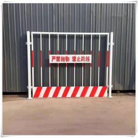 中护 深基坑护栏作用 红白竖管基坑 基坑密目护栏网 ZH