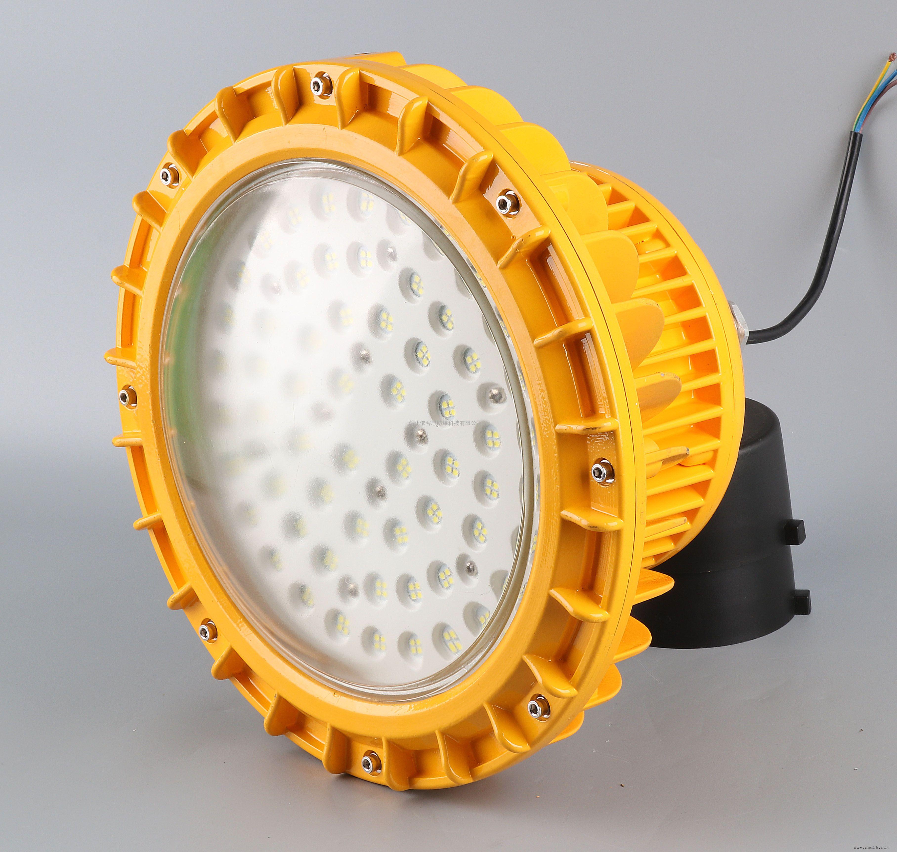 依客思(eksfb )发电厂LED防爆泛光灯FGQ1235-100w