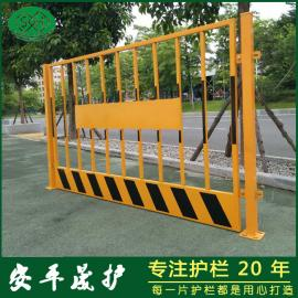 深基坑护栏网/基坑防护栏/基坑护栏规格/基坑护栏找晟护