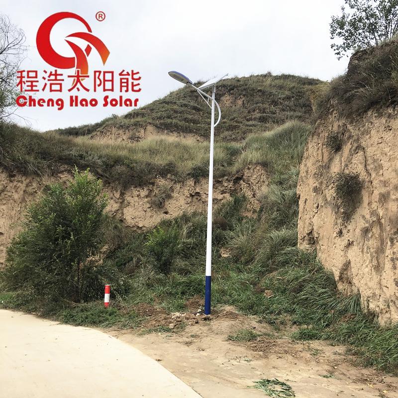 程浩西北6米7米8米10米太阳能路灯厂路灯