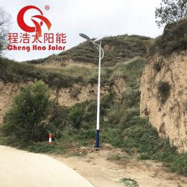 程浩路灯厂6米太阳能路灯CH-LD-6M