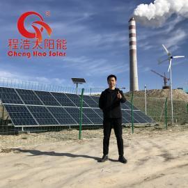 程浩10kw风光互补发电系统 风力发电