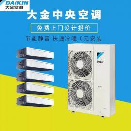 大金家庭中央空调一拖五系列 1拖5风管机大金中央空调RYZQ4AAVP