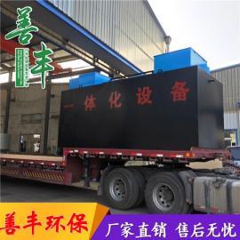 善丰地埋污水处理释放器气浮机 工业废水处理设备SF7676
