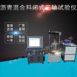 莱博特LBTH-27沥青混合料闭式三轴试验仪 测定沥青的高温稳定性