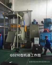 佰润Q3210履带式自动上卸料抛丸机