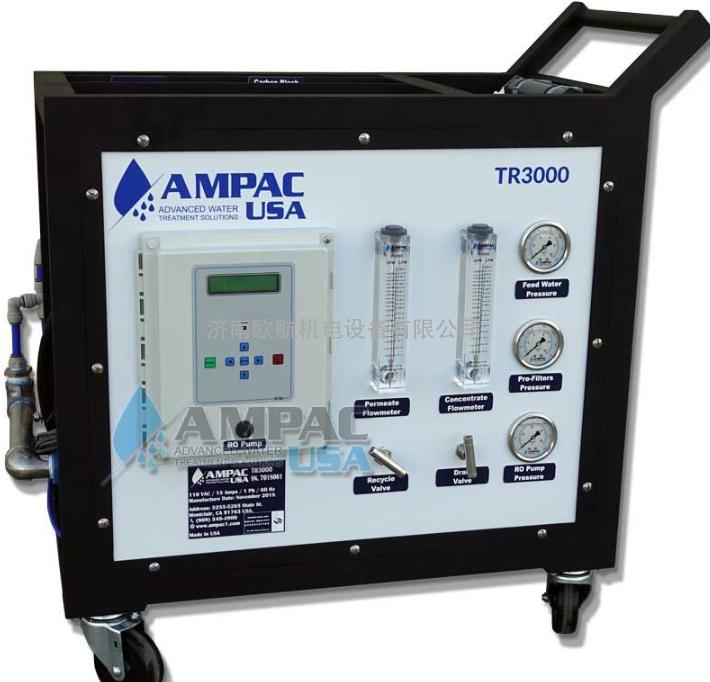 AMPAC美国进口便携式救援净水设备