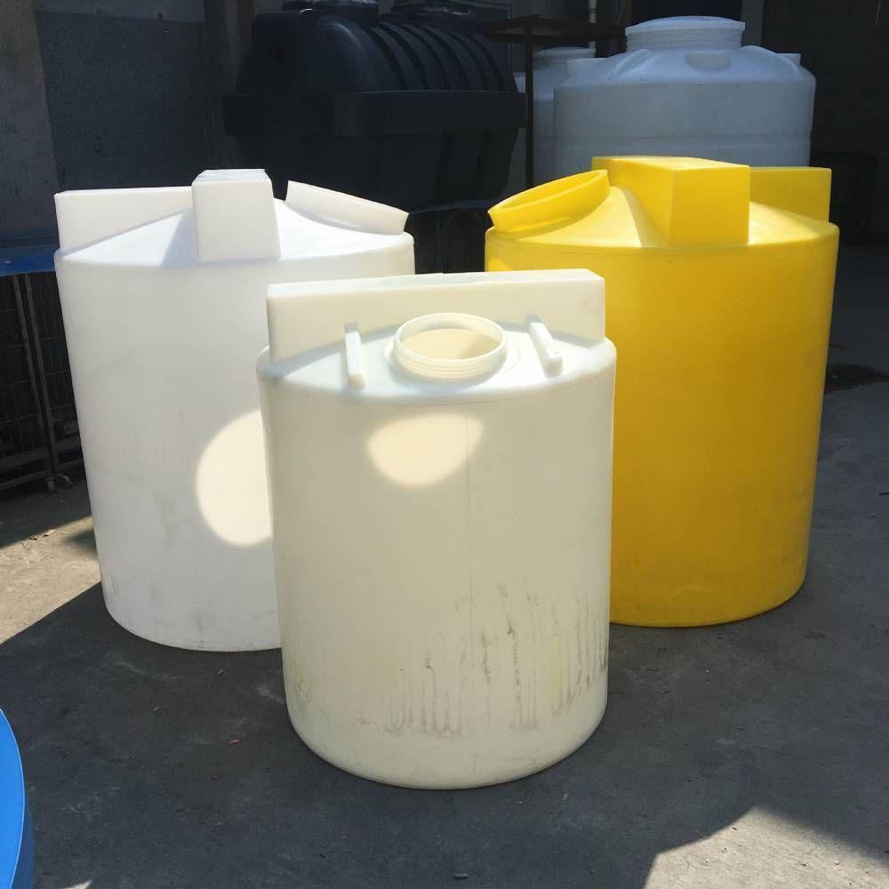2立方塑料反应釜平底PE搅拌罐