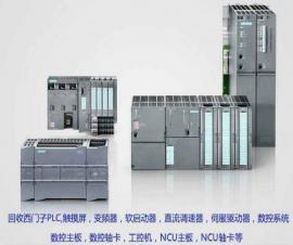 西门子 EM223 数字量shu入/shu出模块,8shu入 24V DC/8shu出 24V DC
